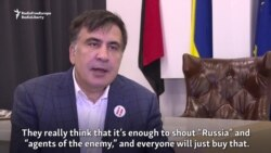 Saakashvili Says His Arrest Was A Gift To Putin