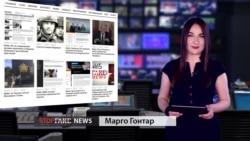 Фейк: Запад признает нарушение Минских договоренностей Киевом (видео)