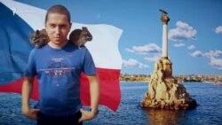 Узник или турист? Что Бабиш-младший делал в Крыму (видео)
