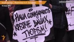Акція пам'яті журналістів, убитих у Москві російськими неонацистами