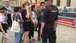 Протест и задержания: акция в поддержку Голунова в Москве (видео)