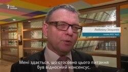 МЗС Чехії: «Сподіваюся, що за півроку ми зможемо почати візову лібералізацію» (відео)