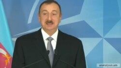 Ալիևը կասկած է հայտնել բանակցություններում Հայաստանի անկեղծության վերաբերյալ