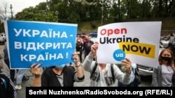Во время акций протеста представителей туристической отрасли и развлекательных заведений у Кабмина, Киев, 28 августа 2020 года