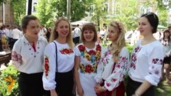 Ukraine's Embroidered Shirt 'Mega March'