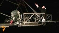 CRONICĂ Video BITEI 20012