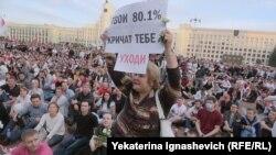 Шайлоо жыйынтыгына нааразылык. Минск. 21-август, 2020-жыл.