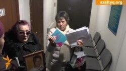 Алматы прокуратурасына сыйлық