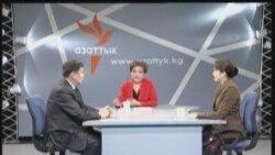 Тил, дил жана кыргыз-орус алакасы