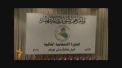 مجلس النواب العراقي يفتتح أعماله