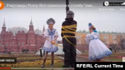 A Pussy Riot performansza 2020. november 28-án.