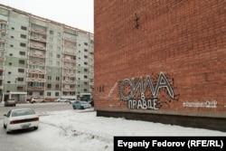 В районе Пентагон, Кызыл