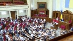 Парламент перейменував Дніпропетровськ на Дніпро (відео)