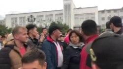Митинг-протест против нарушений на выборах главы Улан-Удэ и депутатов горсовета, 10 сентября 2019 года