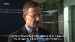 Угорщина хоче винести «мовне питання» на Раду асоціації Україна-ЄС – Сійярто (відео)