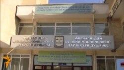 Конфронси нақши СПАД дар амнияти кишварҳои Осиёи Марказӣ