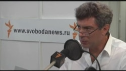 """Борис Немцов в программе Михаила Соколова """"Время гостей"""""""