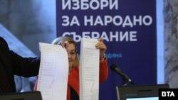 Избирачки списоци за парламентарните избори во Бугарија кои ќе се одржат на 4 април