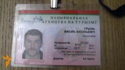 Васіль Грынь адзіны экскурсавод зь беларуcкамоўным бэйджам