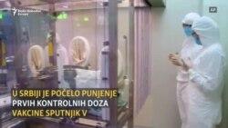 Ruska vakcina Sputnik V u srpskom izdanju