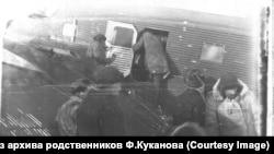 Первый эвакуационный рейс