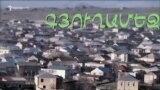 «ՊեմզաԲԼՈԳԻ» խմբագրությունը․ Անիպեմզա․ «Գյուղամեջ»