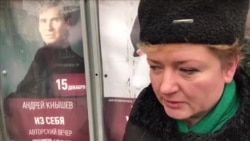 Наталья Слюсарь