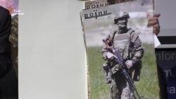 Історики передали військовим просвітницькі плакати (відео)