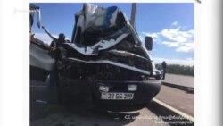 Երևան-Մոսկվա միկրոավտոբուսի վթարից 1 մարդ զոհվել է, կա 9 տուժած