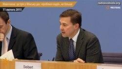 Речник уряду Німеччини: зустріч у Мінську дає проблиск надії, не більше