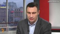 Віталій Кличко: мер Києва – не жебрак, що випрошує гроші у Кабміну на метро і зарплати