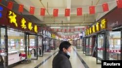 Торговый центр в китайском городе Ухань.
