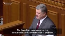 """Petro Poroșenko: """"Țelul nostru strategic este să aderăm la NATO!"""""""