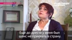 """Хадиджа Исмайлова: """"Не уеду из своей страны и не перестану говорить правду"""""""