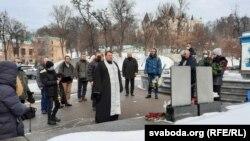 Панахида за загиблими під час подій Євромайдану, Київ, 22 січня 2021 року