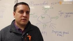 Освіта з екрану. Масові онлайн-курси відтепер і в Україні