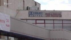 Фестиваль американского кино в Приднестровье