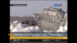 Plane Crashes In Siberia, 31 Killed