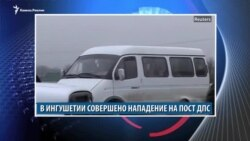 Видеоновости Кавказа за 1 января