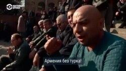 «Если хватит мозгов – уйдет мирно» – почему протестующие добиваются отставки Пашиняна?