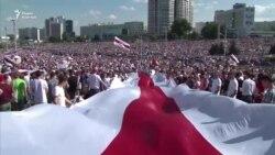 Народные протесты, ответ Лукашенко и заявление Тихановской