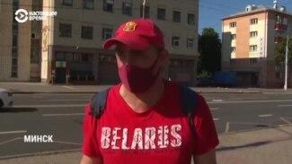 Что думают белорусы об официальных результатах голосования