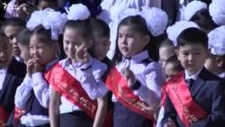 В Шаныраке детей приняли в 17 первых классах