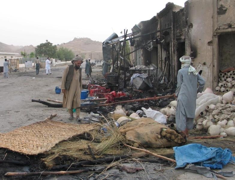 знакомство афганистан