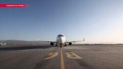Ограничения на полеты между Таджикистаном и Россией с 5 апреля полностью сняты