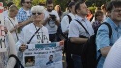 Митинг в поддержку Константина Янкаускаса
