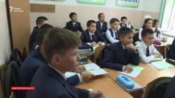 Пятьсот детей в школе, рассчитанной на 90 мест