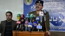 شرطة بابل تعتقل 9 متمهين بالانتماء لداعش