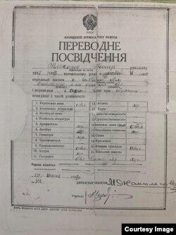 Свидетельство об окончании средней школы с. Чалбасы Алжанова (Маджикова) Бакира.