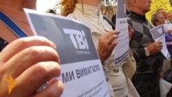 Журналісти ТВі пікетують Нацраду